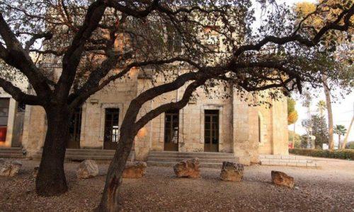 בית העם- בית לחם הגלילית